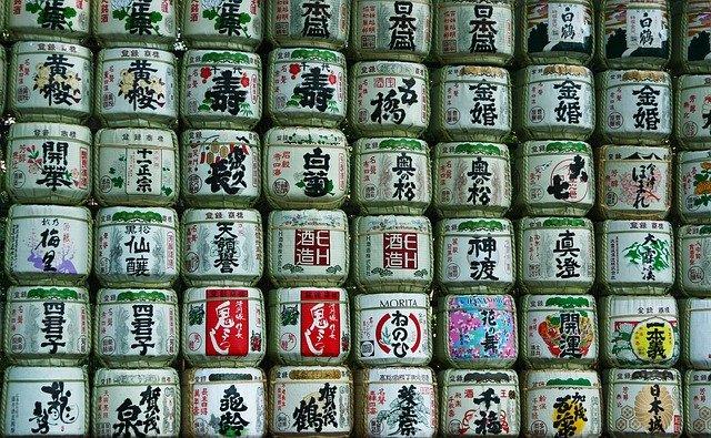 日本酒 醸造用アルコールを使用していないものを選ぶ
